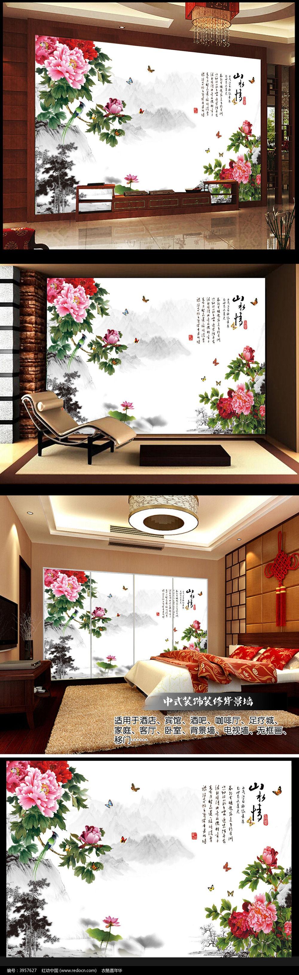 中式山水画瓷砖背景墙牡丹花图片