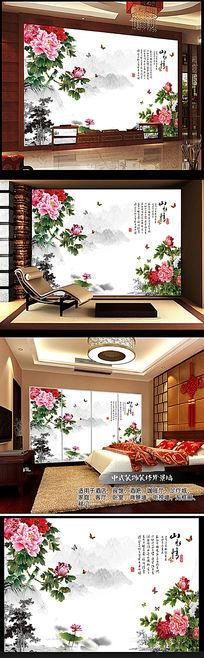 中式山水画瓷砖背景墙牡丹花