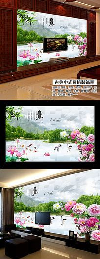 高清湖畔风景画背景墙