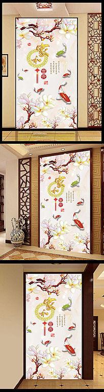家和中式玄关背景图案