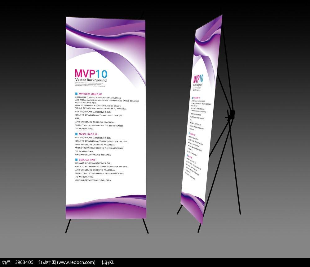 美容行业x展架背景_海报设计/宣传单/广告牌图片素材