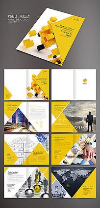 橙色商务画册版式设计