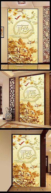 木雕玉雕牡丹花开富贵玄关隔段装饰画