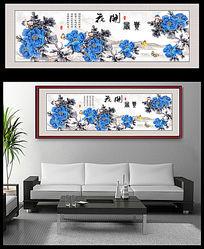 花开富贵蓝色牡丹花挂画 TIF