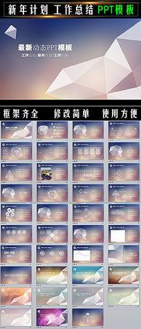 ios7风格PPT模板