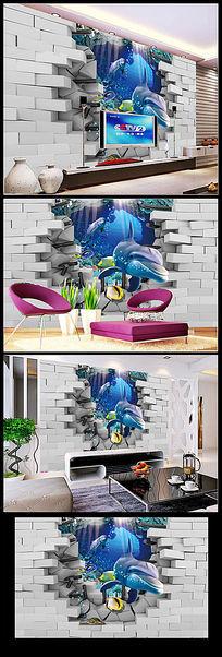 8款 海底世界3d电视背景墙psd素材设计下载