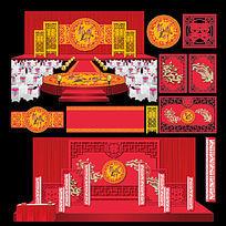 新中式龙凤传统主题婚礼设计