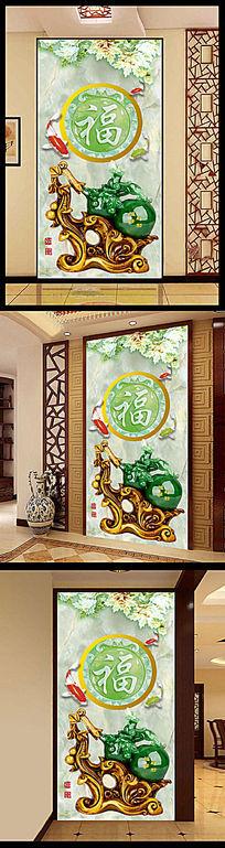 玉雕葫芦福字玄关装饰画