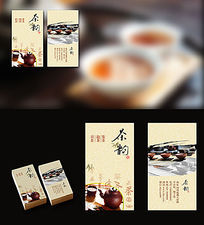 中国风茶道名片