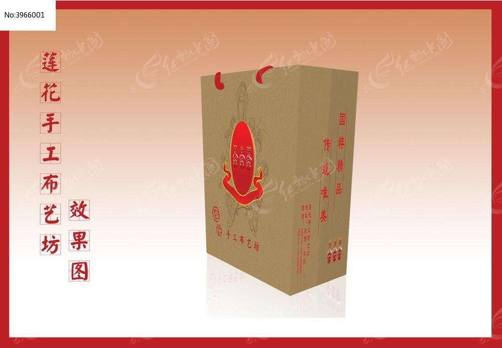中国红手工布鞋手提袋设计图片