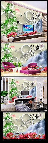 3D立体圆圈竹子背景墙