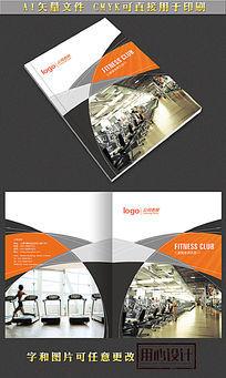 健身馆宣传画册封面设计