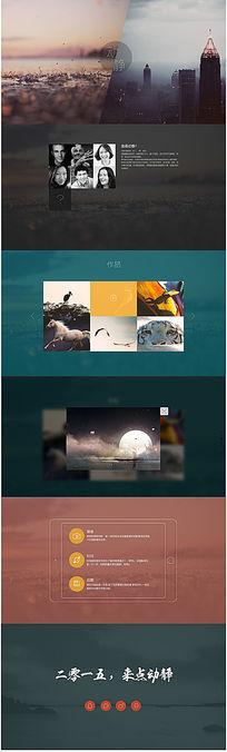 机构专题图片展示动态单页