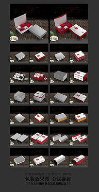 礼盒包装3D效果图模版