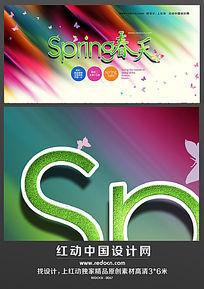 商场spring春季宣传海报素材