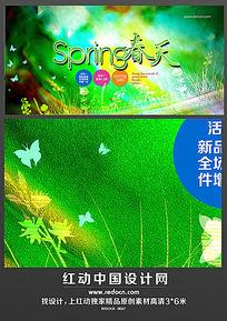 商场spring春天宣传海报psd