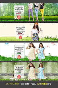 淘宝网春季夏季女装海报
