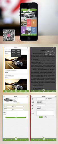 微信微网站HTML5移动WEB网页模板 其他