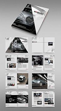 高端汽车宣传画册模版下载