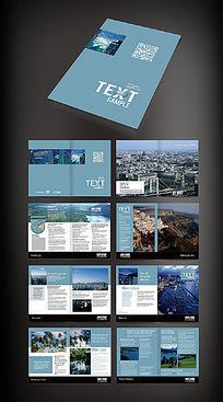 蓝色简约商业画册模版