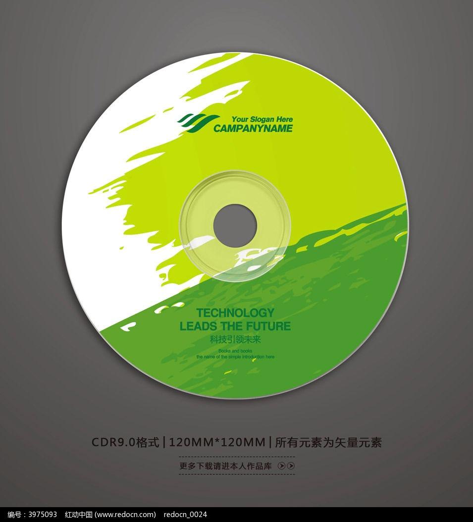 绿色创意光盘封面设计图片