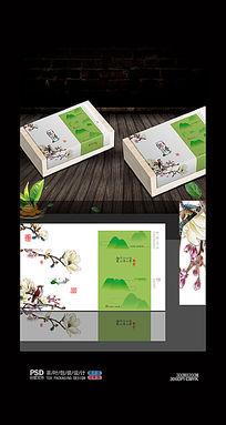 绿色自然茶叶包装盒下载