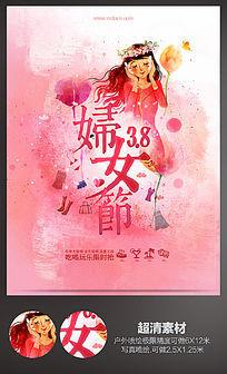 三八妇女节春季促销海报
