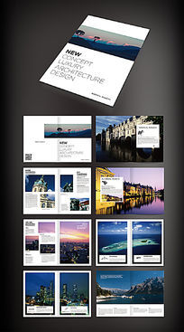 商业画册设计模版