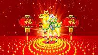2015排排3D灯笼春节视频