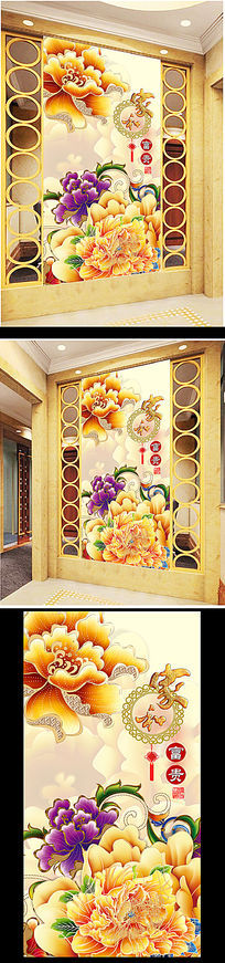 彩雕中式玄关背景墙装饰画
