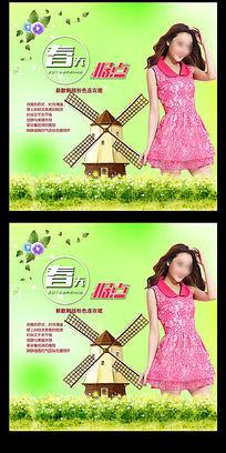 春季绿色背景女装裙装主图直通车