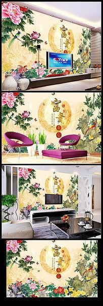 花开富贵孔雀中国风古典牡丹背景墙