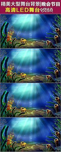 美丽海底世界LED视频