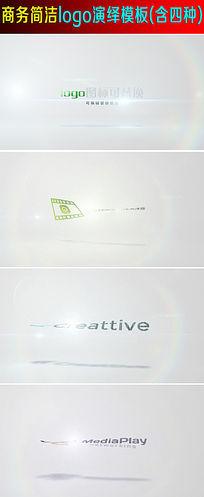 商务简洁大气logo演绎ae模板