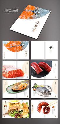生鲜产品宣传画册模版