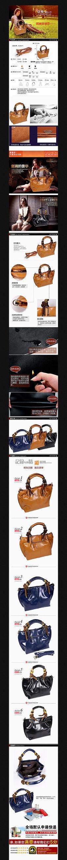 淘宝女包手提包详情页描述图设计模板