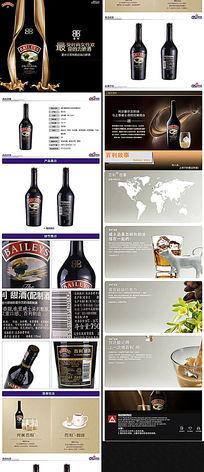 淘宝威士忌 酒详情页细节PSD素材模板