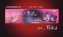 淘宝新年KTV活动海报设计素材