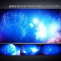 震撼蓝色星空网格地球影视视频素材下载