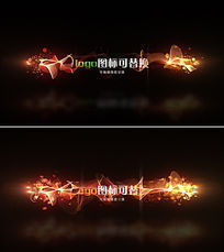光影粒子对撞logo文字燃烧片头AE模板