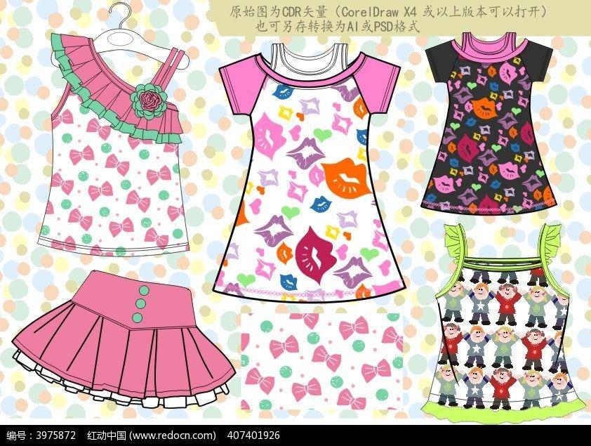 可爱韩版童装设计手稿矢量cdr素材下载