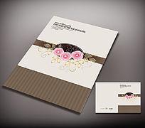 欧式服务画册封面