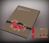 商业服务画册封面
