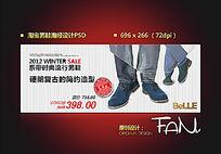 淘宝百丽品牌男鞋折扣促销Banner设计