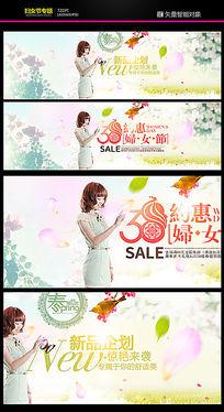 淘宝天猫妇女节春装促销海报 PSD