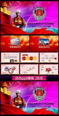关于中国梦的ppt模板