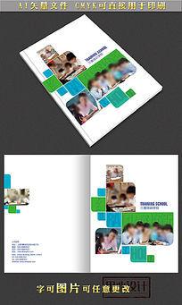 学校招生画册封面设计