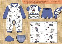 婴童连体衣 爬衣 童装图案款式矢量手稿