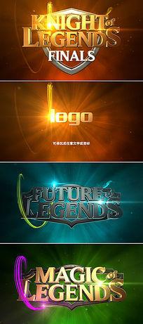 震撼电影logo展示片头模板