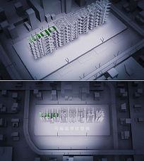 房地产城市建筑蓝图logo标志展示模板